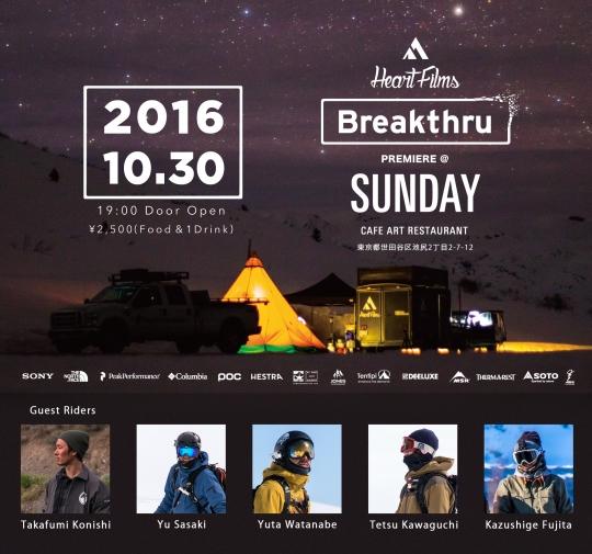 20161030_Sunday